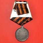rossiya-medal-za-userdie-aleksandr-3-kopiya_1