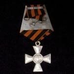 soldatskiy-georgievskiy-krest-4-stepeni--kopiya--694_source
