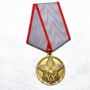 yubilejnaya-medal-20-let-rkka