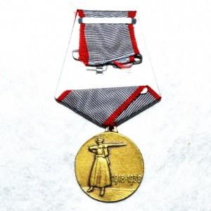 yubilejnaya-medal-20-let-rkka_2