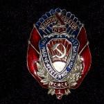 znak-x-let-raboche-krestyanskoy-militsii-rsfsr-1927-g--kopiya-_source