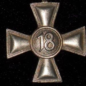 medal-za-vernuyu-sluzhbu-v-vermahte-18-let--kopiya--1_source