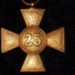 medal-za-vernuyu-sluzhbu-v-vermahte-25-let--kopiya-_source