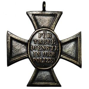 nagrada za sluzhbu v politsii_3