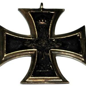 zheleznyj krest 2go klassa obraztsa 1914 goda_4