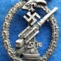 znak zenitnaya artilleriya lyuftvaffe kopiya 1