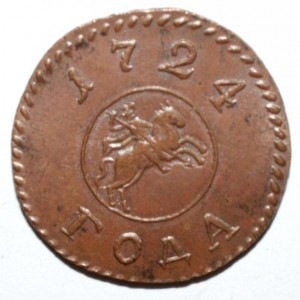 1 kopecks 1474 copper 2