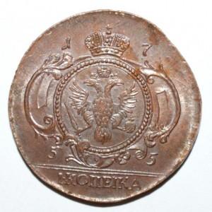 1 kopecks 1755 1
