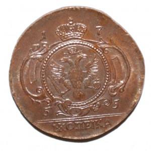 1 kopecks 1755 2