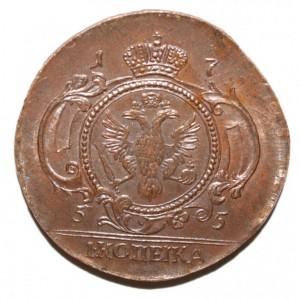 1 kopecks 1755 3