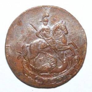1 kopecks 1789 4