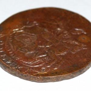 1 kopecks 1789 5
