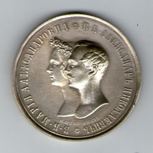 1 rouble 1841 russia 1
