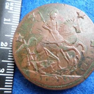 4 kopecks 1762 russia 5