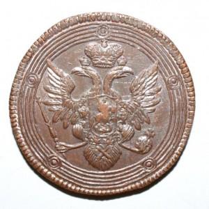5 kopeсks 1808 russia 3