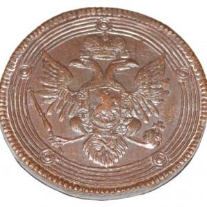 5 kopeсks 1808 russia 4