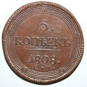 5 kopeсks 1808 russia 5