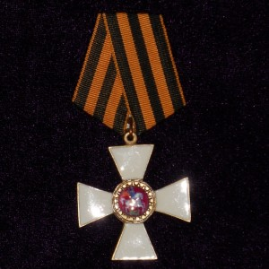 CROSS OF ST. GEORGE 1 DEGREE TO OFFICER 1