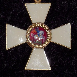 CROSS OF ST. GEORGE 1 DEGREE TO OFFICER 2