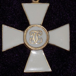 CROSS OF ST. GEORGE 1 DEGREE TO OFFICER 3