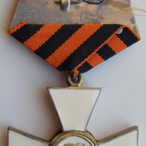 CROSS OF ST. GEORGE 1 DEGREE TO OFFICER 6