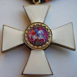 CROSS OF ST. GEORGE 1 DEGREE TO OFFICER 7
