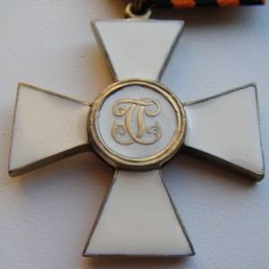 CROSS OF ST. GEORGE 1 DEGREE TO OFFICER 8
