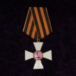 CROSS OF ST. GEORGE 3 DEGREE TO OFFICER 1