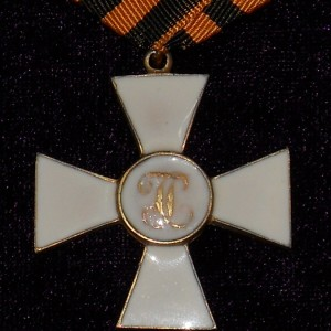 CROSS OF ST. GEORGE 3 DEGREE TO OFFICER 3