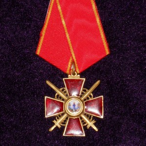 IMPERIAL RUSSIAN AWARD ORDER OF ST. ANNA. 4 DEGREE 1