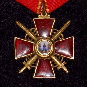 IMPERIAL RUSSIAN AWARD ORDER OF ST. ANNA. 4 DEGREE 2