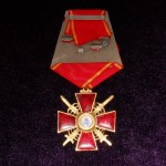 IMPERIAL RUSSIAN AWARD ORDER OF ST. ANNA. 4 DEGREE 4