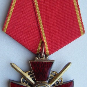 IMPERIAL RUSSIAN AWARD ORDER OF ST. ANNA. 4 DEGREE 5