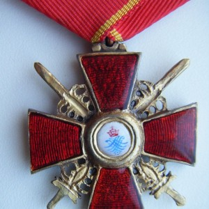 IMPERIAL RUSSIAN AWARD ORDER OF ST. ANNA. 4 DEGREE 7