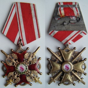 IMPERIAL RUSSIAN AWARD ORDER OF ST. STANISLAUS  2 DEGREES WITH SWORDS 1