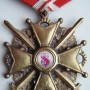 IMPERIAL RUSSIAN AWARD ORDER OF ST. STANISLAUS  2 DEGREES WITH SWORDS 2
