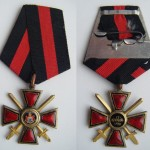 IMPERIAL RUSSIAN AWARD ORDER OF ST. VLADIMIR  4 DEGREES WITH SWORDS 1
