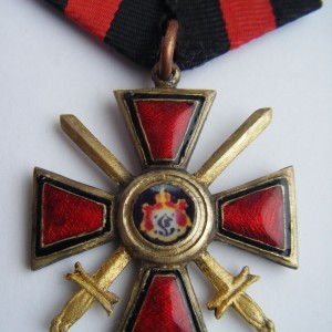 IMPERIAL RUSSIAN AWARD ORDER OF ST. VLADIMIR  4 DEGREES WITH SWORDS 2