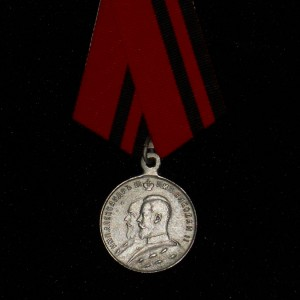 IMPERIAL RUSSIAN MEDAL 25 YEARS OF PAROCHIAL SCHOOL 1884-1909 1