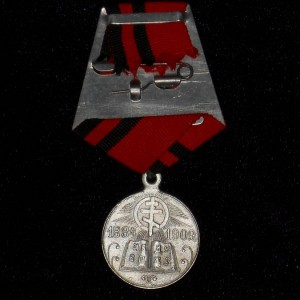 IMPERIAL RUSSIAN MEDAL 25 YEARS OF PAROCHIAL SCHOOL 1884-1909 3