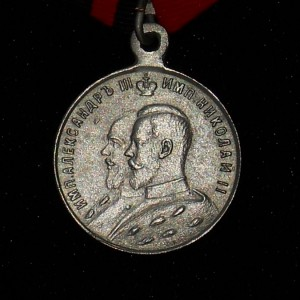 IMPERIAL RUSSIAN MEDAL 25 YEARS OF PAROCHIAL SCHOOL 1884-1909 4