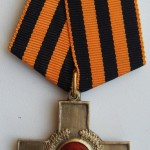 IMPERIAL RUSSIAN MEDAL CROSS OF IRON AND BLOOD 1