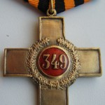 IMPERIAL RUSSIAN MEDAL CROSS OF IRON AND BLOOD 2