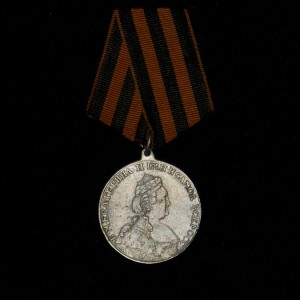 IMPERIAL RUSSIAN MEDAL FOR BRAVERY EKATERINA II 1