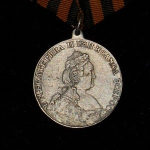 IMPERIAL RUSSIAN MEDAL FOR BRAVERY EKATERINA II 2
