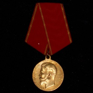 IMPERIAL RUSSIAN MEDAL FOR DILIGENCE NIKOLAY II 1