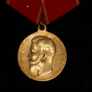 IMPERIAL RUSSIAN MEDAL FOR DILIGENCE NIKOLAY II 2