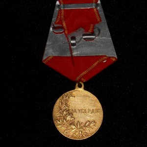 IMPERIAL RUSSIAN MEDAL FOR DILIGENCE NIKOLAY II 4