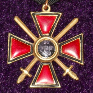 Imperial russian award ORDER OF ST. VLADIMIR  2 DEGREES with swords 3
