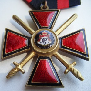 Imperial russian award ORDER OF ST. VLADIMIR  2 DEGREES with swords 5